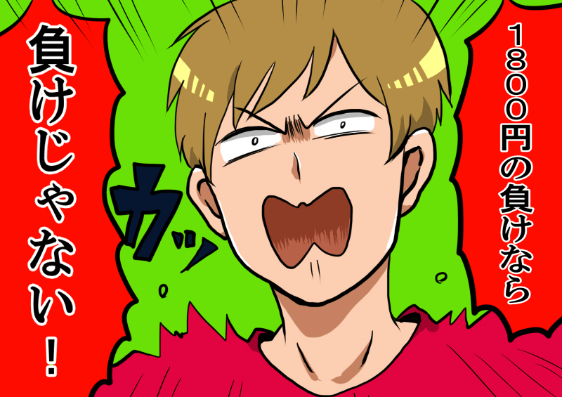 アニメ好きパチンカーの生態『負けたけど負けじゃない』