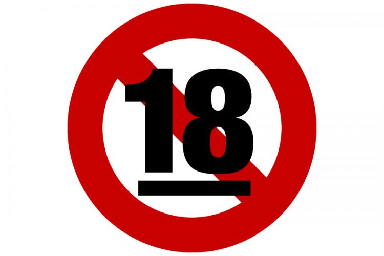 18歳未満禁止