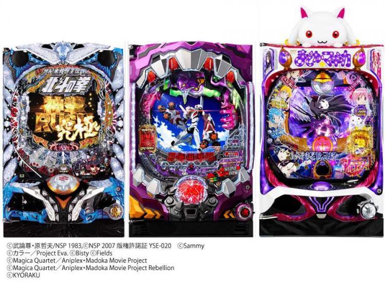 パチンコアニメタイアップ機(北斗の拳、エヴァンゲリオン、魔法少女まどか☆マギカ)