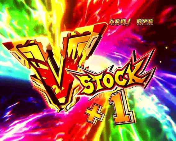 シンフォギア2 Vストック演出 V-STOCK