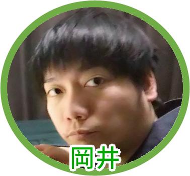 パチ7編集部