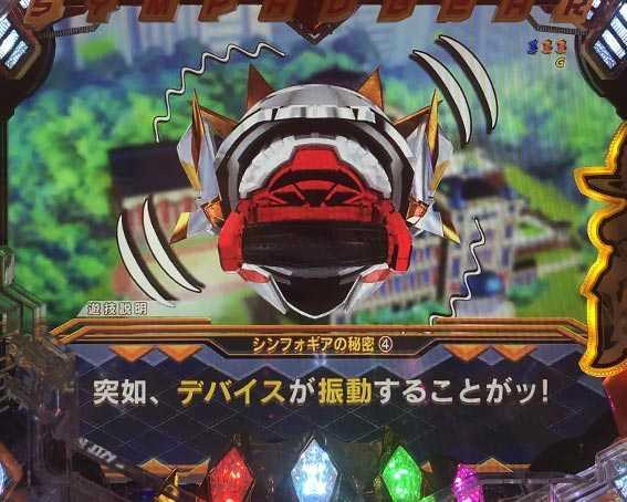 シンフォギア2 最終決戦