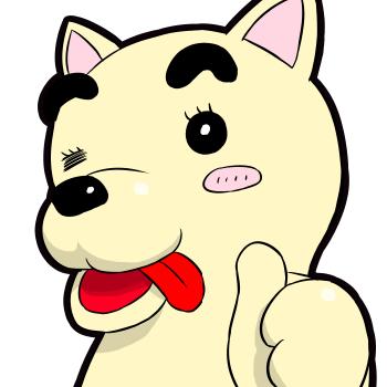 犬(いぬ)