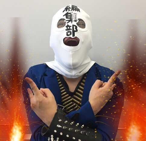 メタルマスク