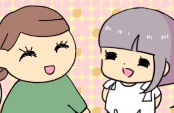 ゴルシさおり&ピノコ