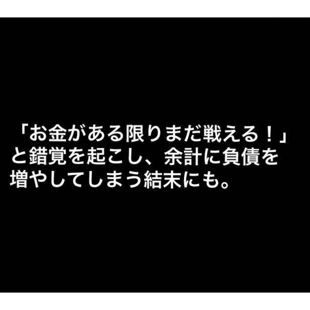 {Photo08}