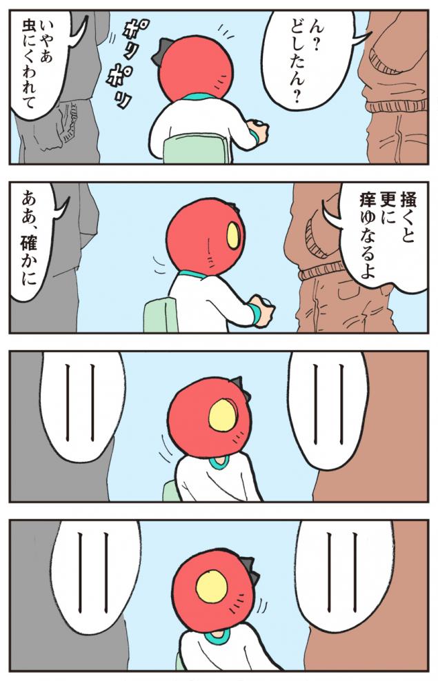 {Photo02}