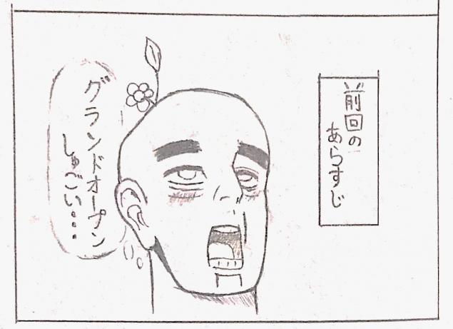 {Photo01}