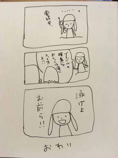 {Photo09}