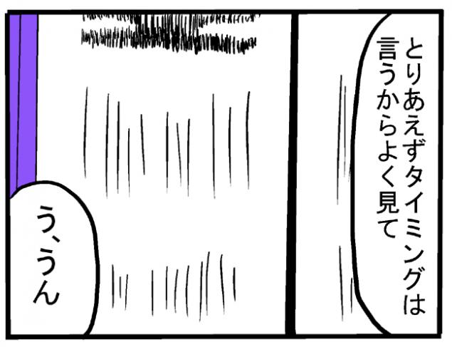 {Photo06}