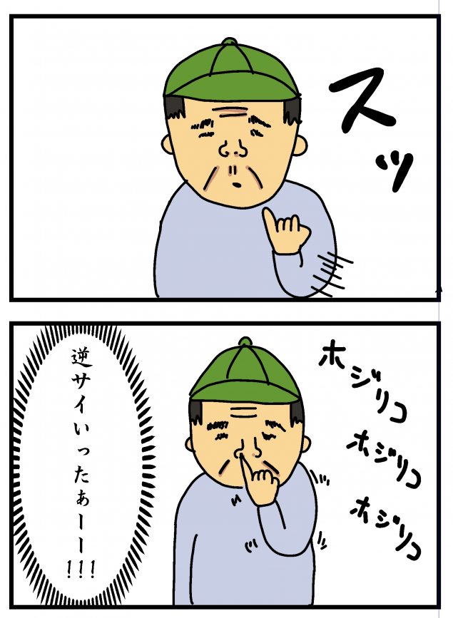 {Photo05}