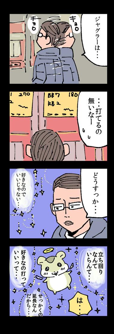 {Photo03}