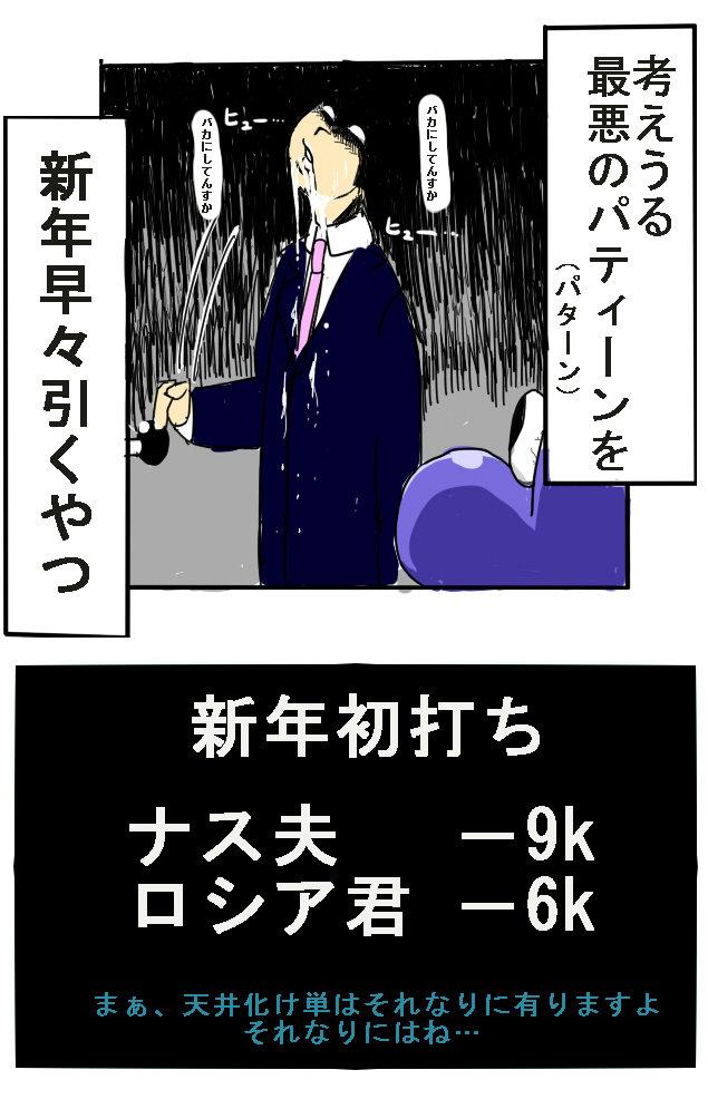 {Photo04}