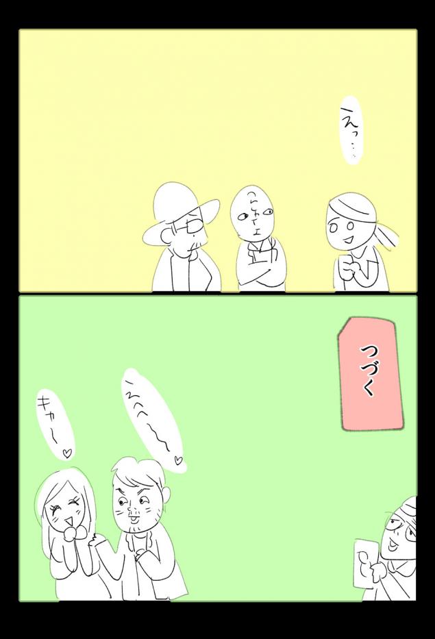 {Photo07}