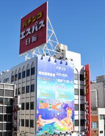エスパス日拓高田馬場本店