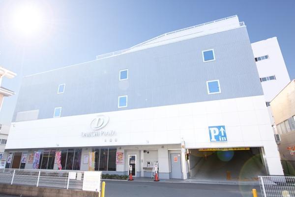 第一プラザ武州長瀬店