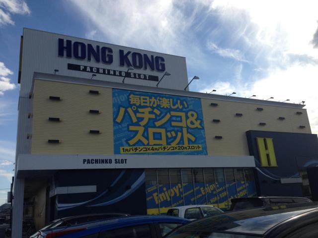 パーラー香港総社店