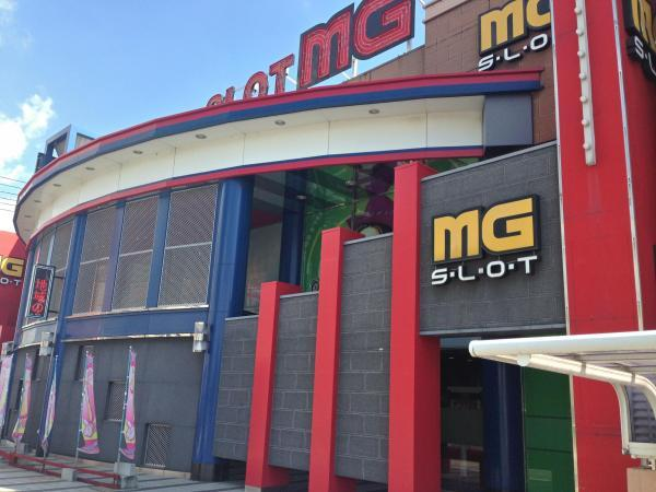 MG並木町店