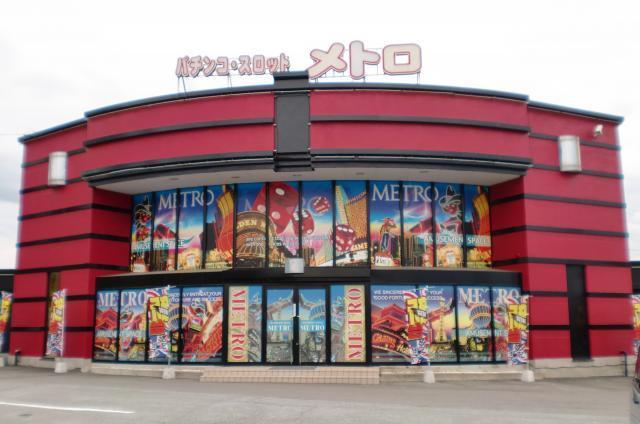メトロ東御店