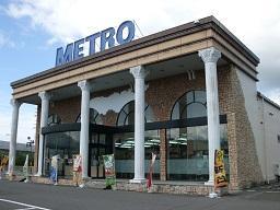 メトロ豊野店