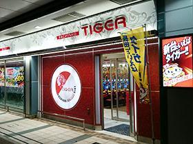 タイガー本店