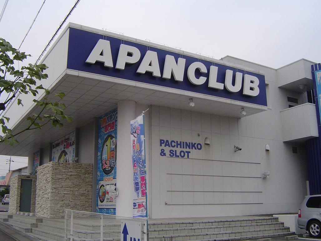 Aパン-上野店