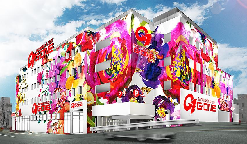 G-ONE枚方宮之阪店