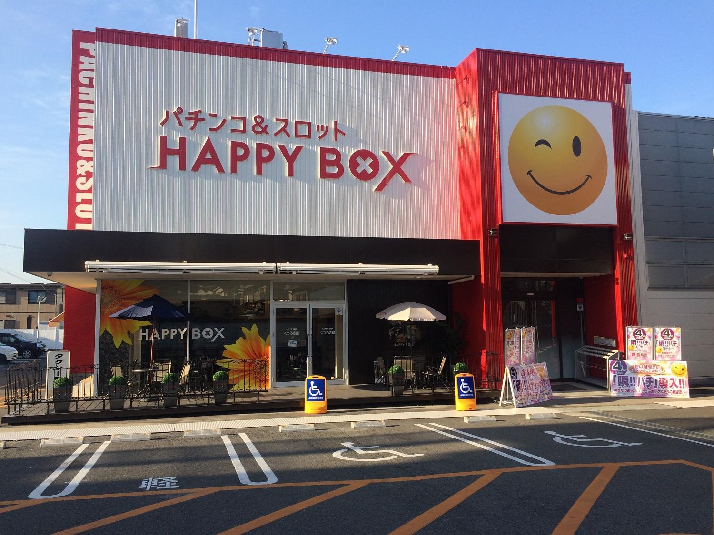 ハッピーボックス和泉店
