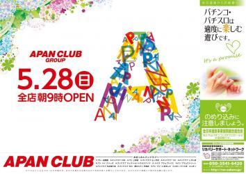 APAN CLUB トガリ店