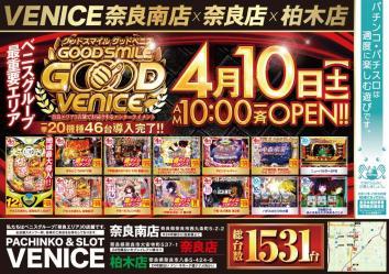 VENICE奈良店