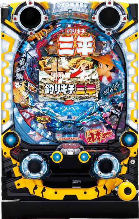 釣りキチ三平99VM_筐体