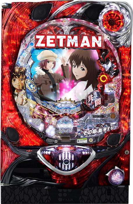 ZETMAN FPW_筐体