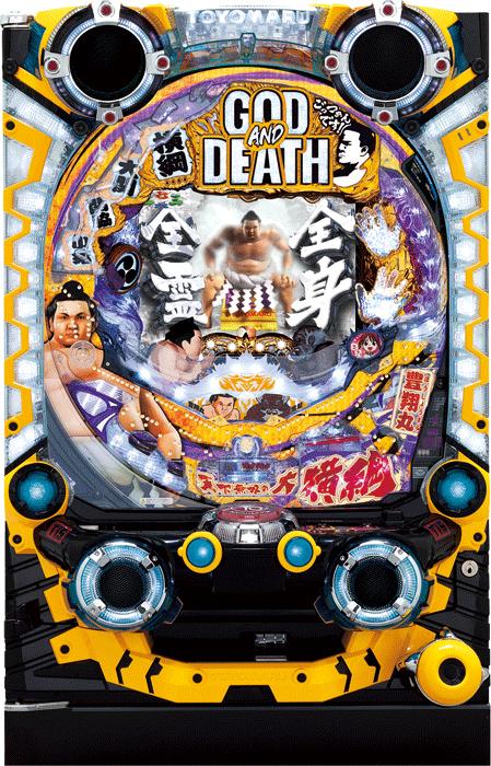 CR GOD AND DEATH 99VM