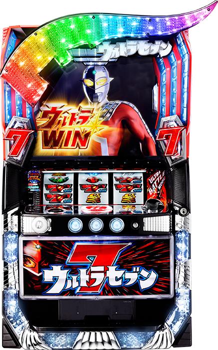 ぱちスロ ウルトラセブン