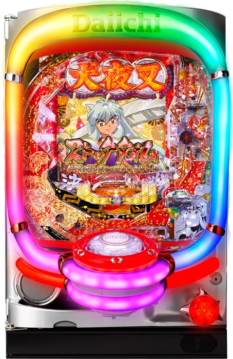 CR犬夜叉JUDGEMENT∞XX