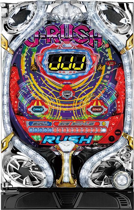 CRJ-RUSH4 RSJ