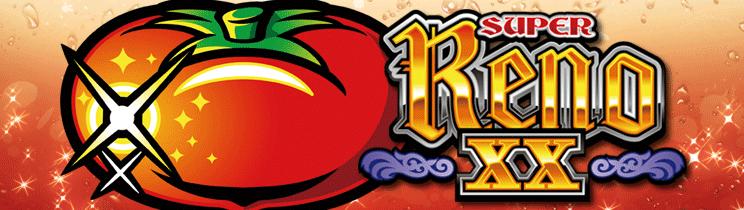 トマト 確率 リノ スーパー