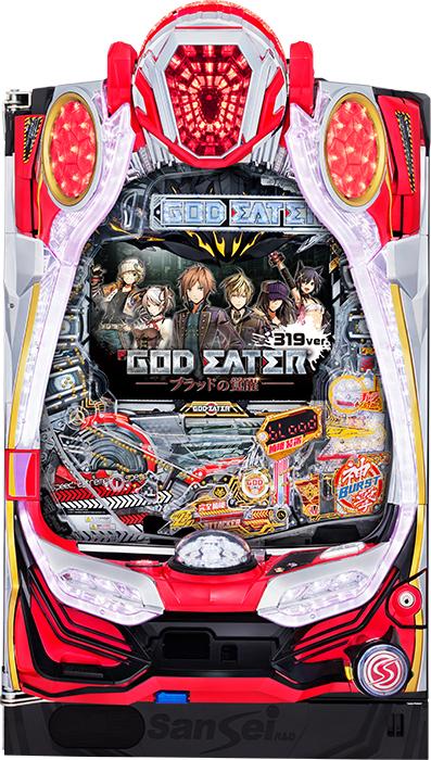 P GOD EATER-ブラッドの覚醒-MVY2