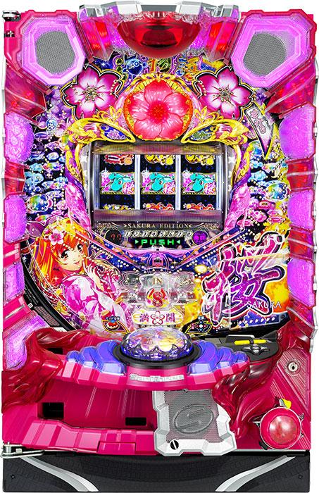 Pドラム海物語 IN 沖縄 桜バージョン