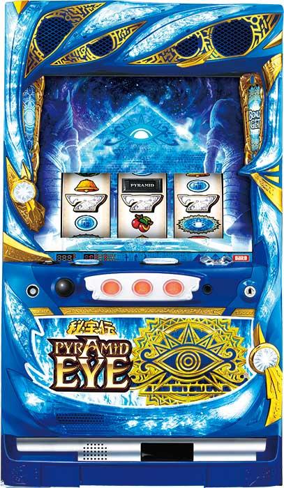 PYRAMID EYE(ピラミッドアイ)