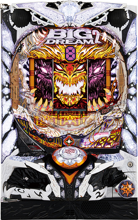 Pビッグドリーム2激神 199Ver.