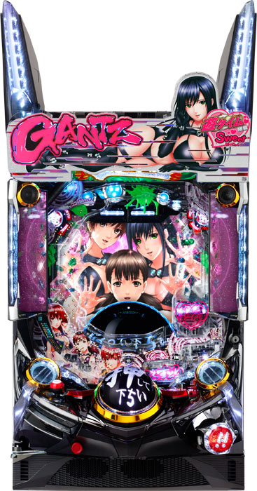 ぱちんこGANTZ:2 Sweetばーじょん(オッケー.)