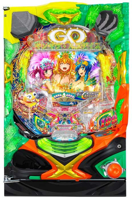 Pギンギラパラダイス 夢幻カーニバル 199ver.