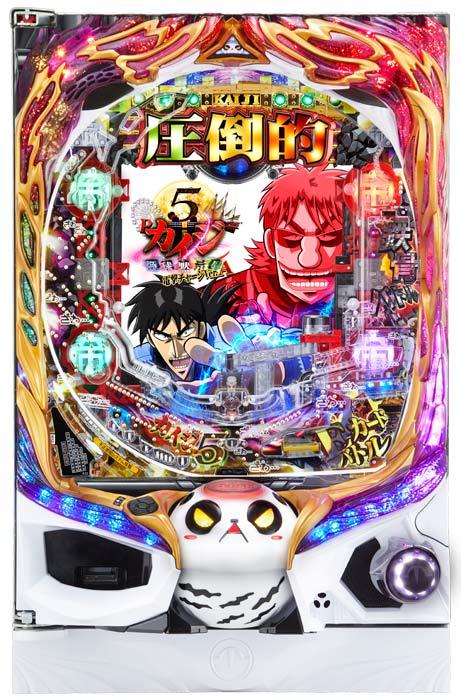 P弾球黙示録カイジ5 電撃チャージVer.A