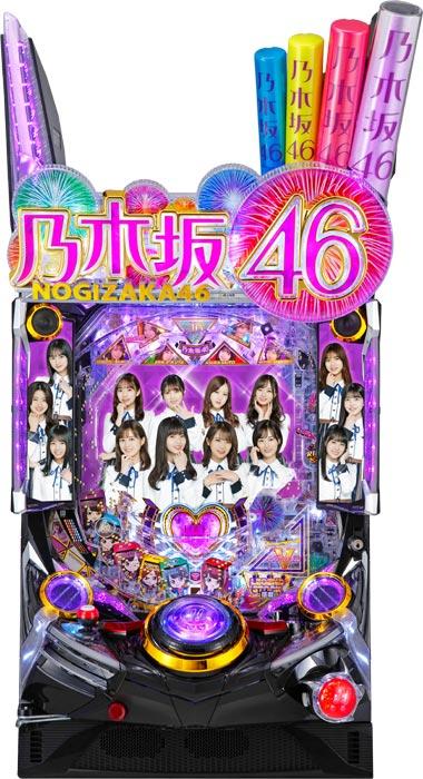 ぱちんこ 乃木坂46