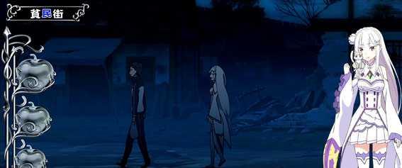 Re:ゼロから始める異世界生活(リゼロ スロット)の通常ステージ《夜背景》