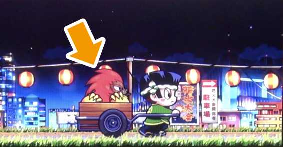 ドンちゃん2の予告音とともにビリーが荷台から登場
