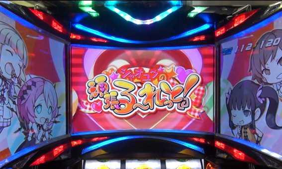 鉄拳4 シャオユウBB(後告知)