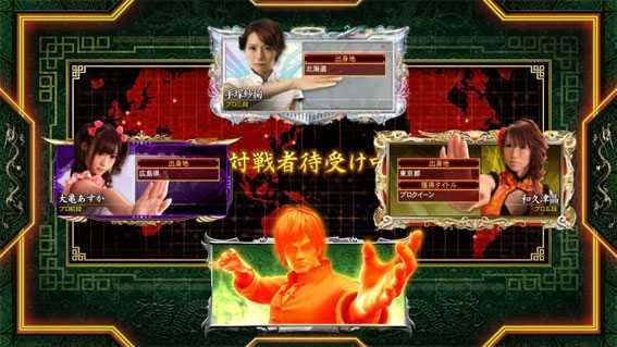 麻雀 格闘 倶楽部 3
