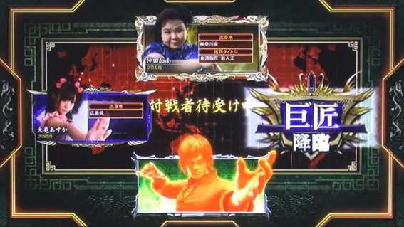 3 倶楽部 麻雀 格闘